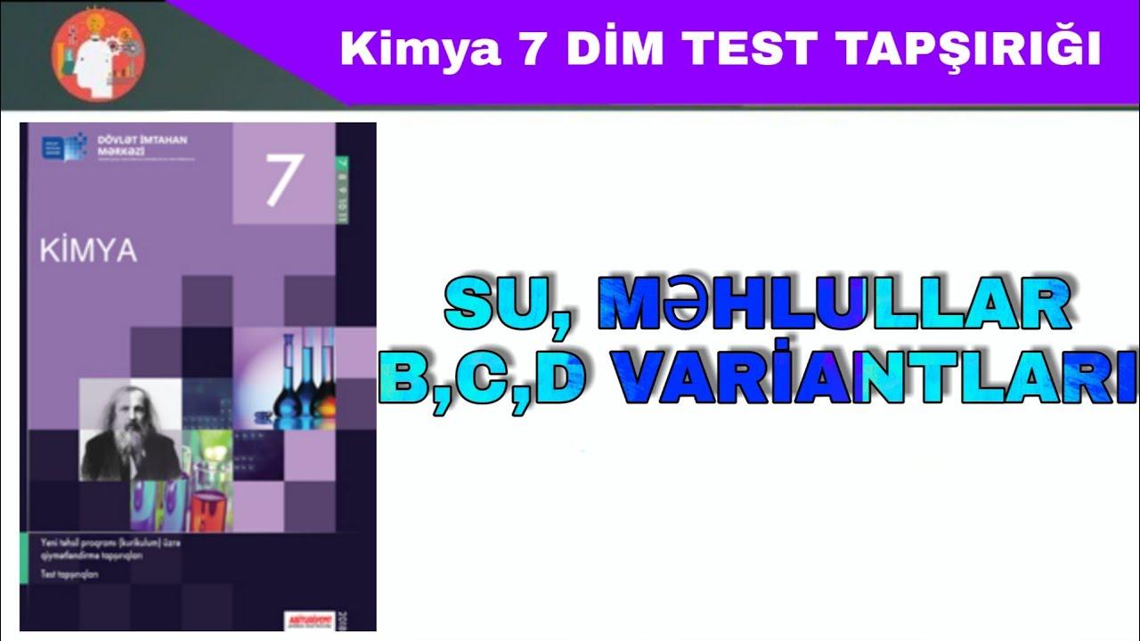 Kimya 7 Dim Su Məhlullar B C D Varianti Youtube