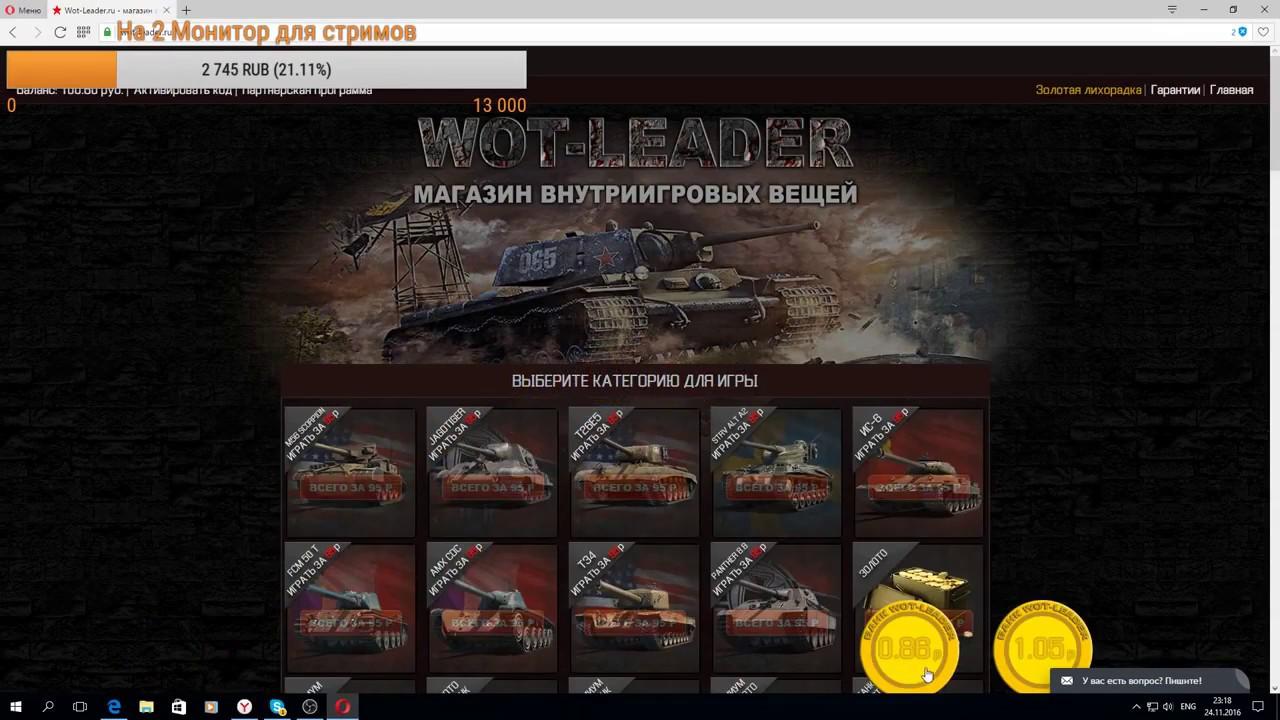 Обзор на игрушки: танки из World of Tanks | коробочки Sweet Box .