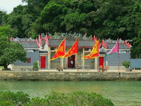 Tai O, tradycyjna chińska wioska rybacka, Lantau, Hongkong, Chiny