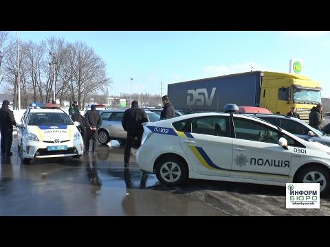 Конфликт с полицией