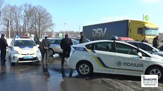 Конфликт с полицией из-за еврономеров