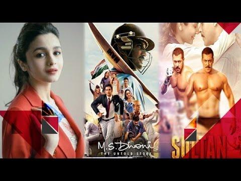 Alia Bhatt Had Double Standards | Dhoni's Biopic To Beat Sultan's Record?