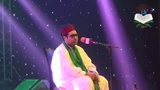 Qari Saiyed Jawad Hosseini(Iran)  18th International Qira'at Conference,ICCB Dhaka,Bangladesh-2018