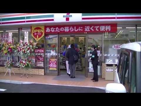 2013/03/28セブン・イレブン秋田市民市場店開店の様子