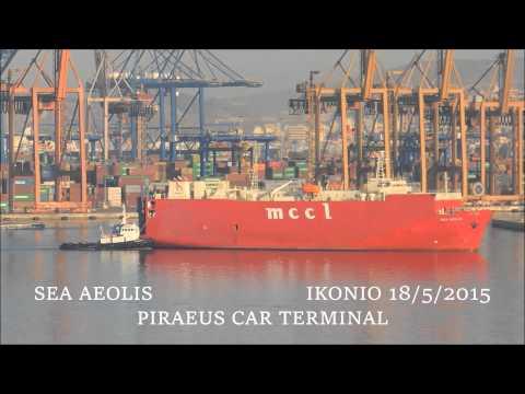SEA AEOLIS arrival at Piraeus Car Terminal