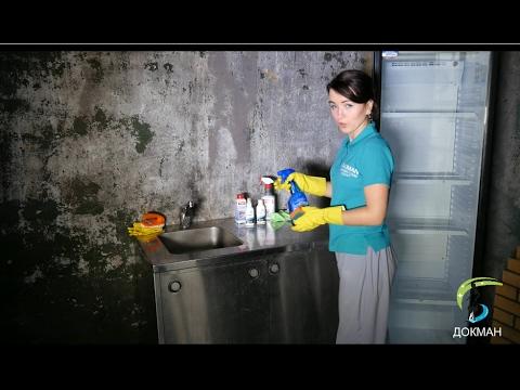 видео: Уборка после пожара
