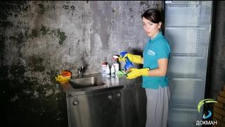 видео Уборка помещений после пожара