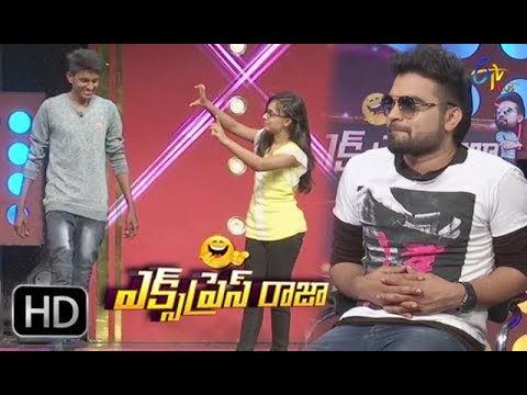 Express Raja | 29th August 2017 | Full Episode 247 | ETV Plus
