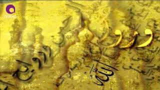 حسن الأسمر -  الملك ملك الله | Hassan El Asmar - El Molk Molk Ellah