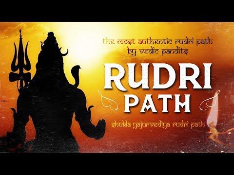 रुद्राभिषेकं | Rudri Path By Vedic Pandits | Vedic Chanting Lord Shiva | Sanskrit Mantras | शिव पूजा