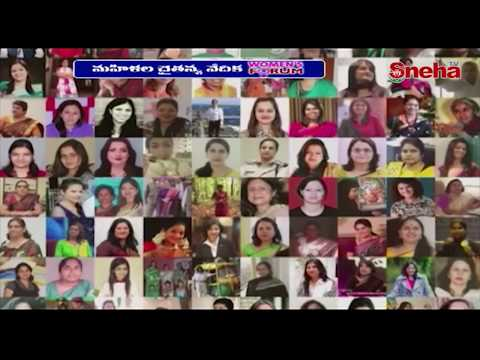 Women Rights in Ambedkar's Constitution| Women Forum | Sneha TV Telugu