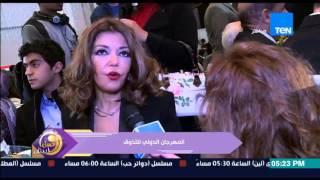 عسل أبيض - لقاء حصري مع الديفا سميرة سعيد بالمهرجان الدولي للتذوق