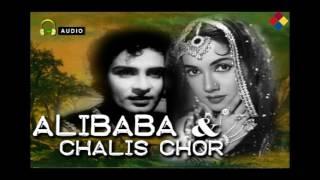 Lab E Laali Ne Yaman   Alibaba & Chalis Chor 1954   Shamshad & Chorus