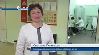 Телепрограмма «Вести КАМАЗа» от 05.04.2019 (самые свежие и актуальные новости камского автогиганта)