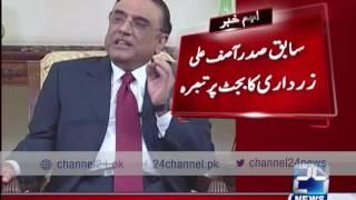 24 Breaking : Former president Asif Ali Zardari talks on budget