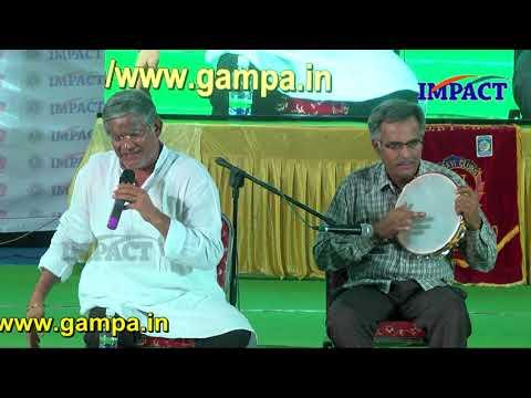 ఎవరు గోప్ప Who is Great by Tanikella Bharani