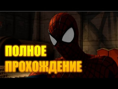 Прохождение игры - Spider-man 2 : The game - Доктор Октавиус (#2)