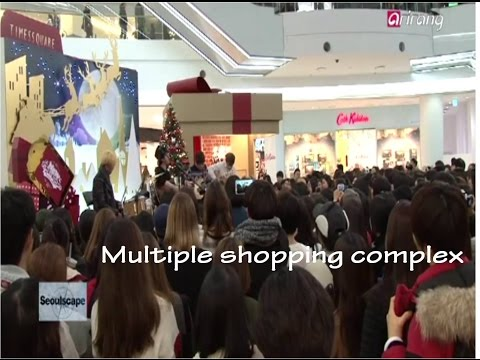 multiple shopping complex in Seoul(복합쇼핑몰)