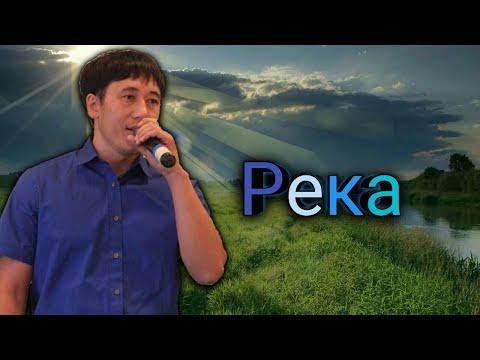 ПЕСНИ АЗАМАТА ИСЕНГАЗИНА СЛУШАТЬ И СКАЧАТЬ БЕСПЛАТНО