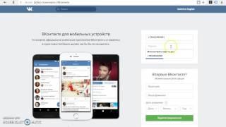 видео Вконтакте - Моя страница ВК: вход