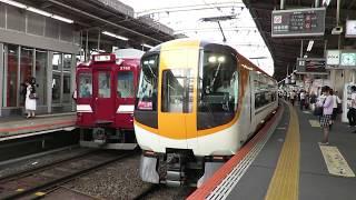鮮魚列車とすれ違い!近鉄22600系+12400系 AT54+NN02 (特急大阪上本町行き) 大和八木発車