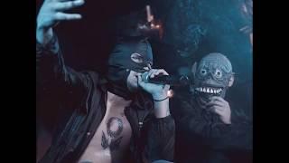 Грязный Рамирес - Токсин - Текст Песни