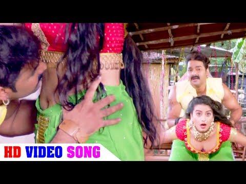 अक्षरा सिंह और पवन सिंह का सबसे हिट गाना 2018 - Bhojpuri Hit New Song 2018