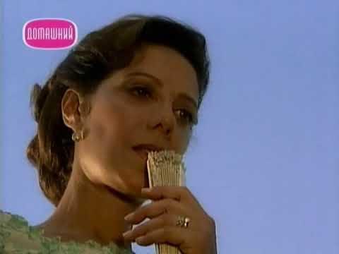 Земля любви (95 серия) (1999) сериал