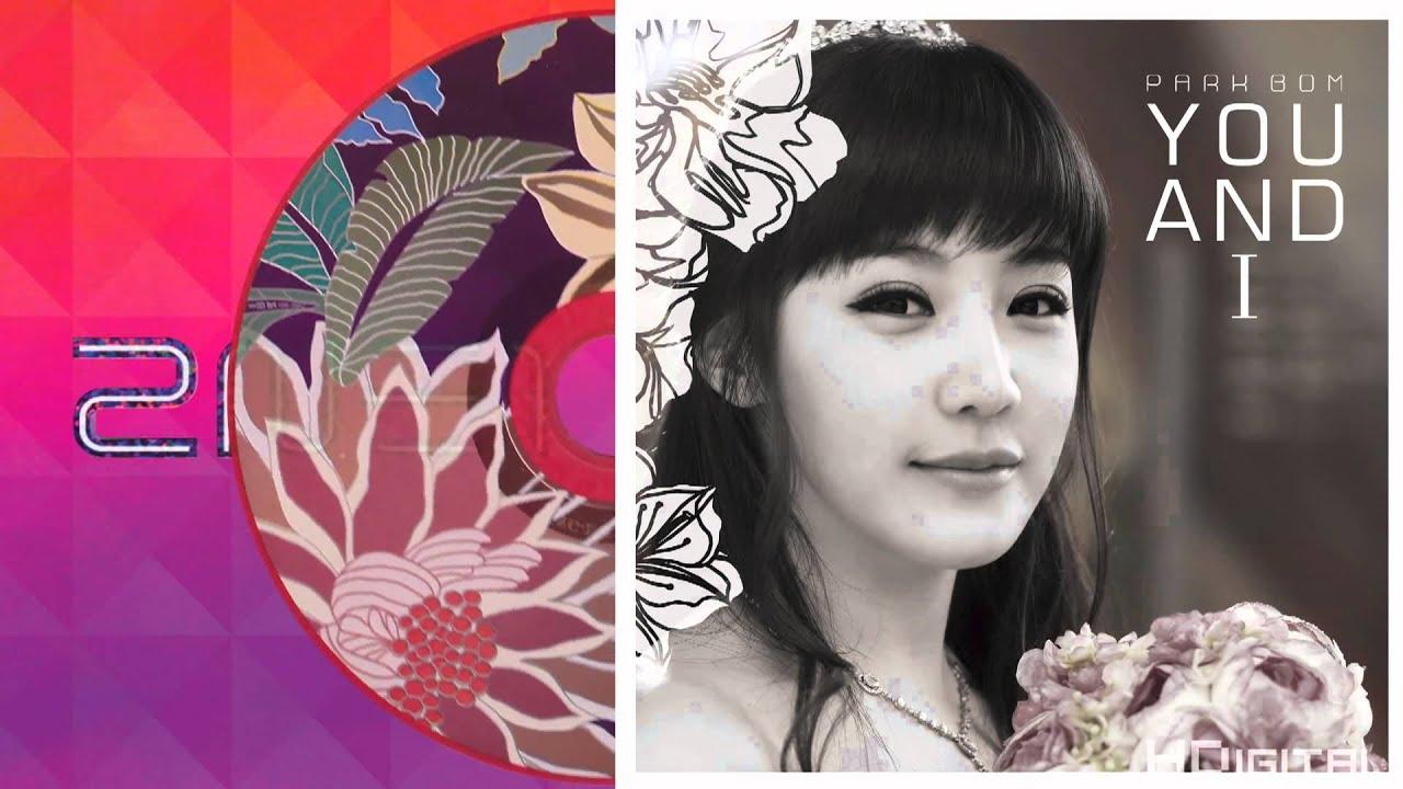 Kai dating Park bom pickup podcast online dating