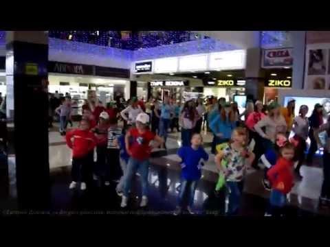 Стань ярче - Флешмоб в торговом центре Минска Flash mob in the shopping mall in Minsk
