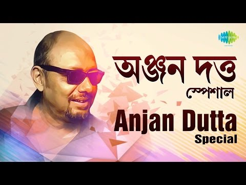 Weekend Classics Radio Show | Anjan Dutta Special | অঞ্জন দত্ত স্পেশাল | Kichhu Galpo, Kichhu Gaan