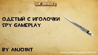 TF2[HD] Одетый с иголочки. Spy gameplay