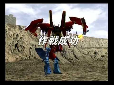 [PS2] ガンダムvs.Zガンダム サバイバル