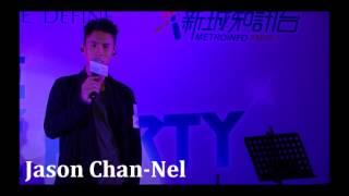 (09/11/2011)Jason Chan陳柏宇 - 尊嚴(Live)[HD]