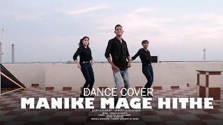 Manike Mage Hithe | Gopi Kaiwart | Dance cover