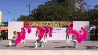 第41回堺祭なんばん市ステージ「中国古典舞踊 扇子舞」