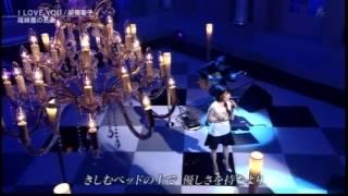このバージョンはいいね!尾崎豊さんの名曲を cover してます...