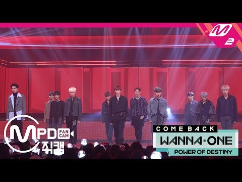 Free Download [mpd직캠] 워너원 직캠 4k '보여(day By Day)' (wanna One Fancam) | @comeback Show_2018.11.22 Mp3 dan Mp4