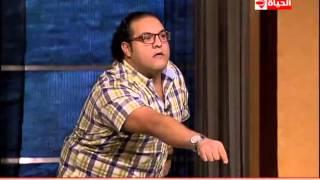 """بوضوح - مينا نادر فى ستاند اب كوميدي والفرق بين الزوجة المصرية والاجنبية """" الدلع كله """""""