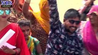 सरपंचों का चुनाव || Sarpancho Ka Chunav || राजस्थानी वीडियो 2019 20