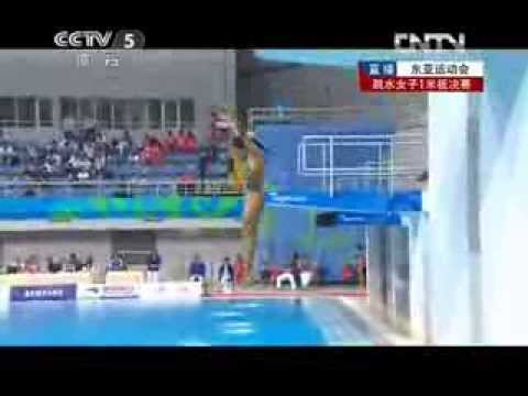 2013 East Asian Game Diving Women's 1 m