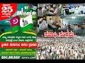 Saqafi Sangama Programme In Kinya video