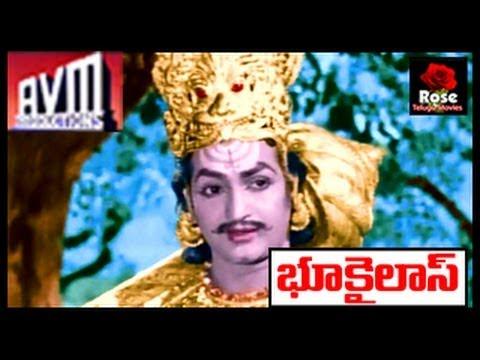Bhoo Kailas Telugu Movie Song - Deva Deva Davalachala - NTR,ANR,Jamuna