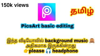 PicsArt Basic editing in tamil tutorial 2018