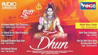 Divine Chants Of India - Dhun Sangrah by Sadhana Sargam - Vipin Sachdeva - Shailendra Bhartti
