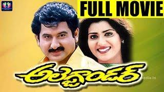 Alexander Full Movie | Suman | Vaani Viswanath | Raj - Koti | Telugu Full Screen