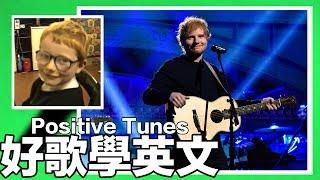 Baixar 【好歌】心酸酸的感覺 紅髮艾德 Ed Sheeran - Photograph【CC字幕】|好歌學英文