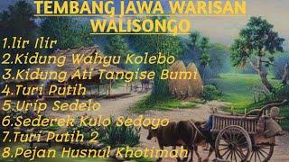Kumpulan Tembang Jawa Warisan Walisongo 2021
