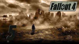 Fallout 4 Прохождение на русском FullHD PC - Часть 5