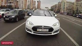 Тест-драйв электромобиля Tesla Model S(АвтоПортал протестировал уникальный электрокар Tesla Model S на украинских дорогах. http://autoportal.ua/news/glavred/28558.html..., 2014-04-16T05:49:21.000Z)